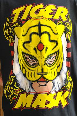 "T-shirt catch ""Tiger Mask"""