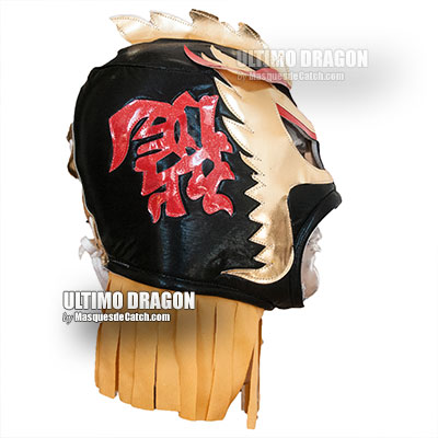 "Masque de Catch ""Ultimo Dragon"""